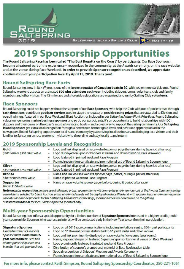 rss-sponsorship