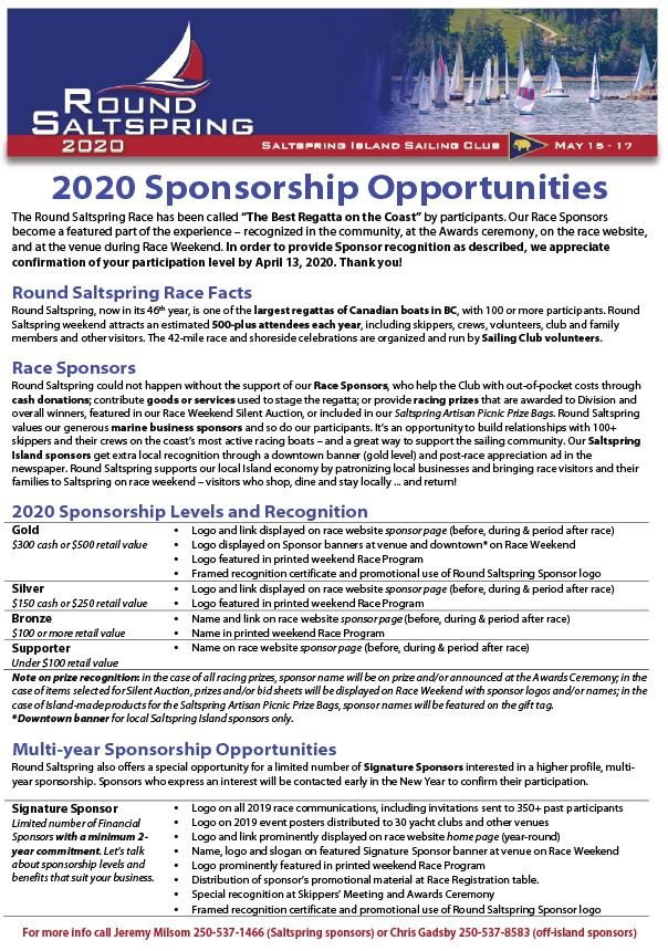 rss-2020-sponsorship-form